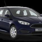 V Účtenkovce se bude v prosinci soutěžit o Nový Ford Focus